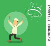 muslim boy playing firecracker   Shutterstock . vector #548130325