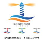 light house logo template | Shutterstock .eps vector #548138995