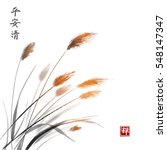 leaves of grass hand drawn with ... | Shutterstock .eps vector #548147347
