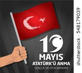 may 19th  turkish commemoration ... | Shutterstock .eps vector #548179039