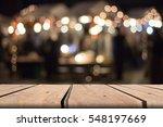 warm circle shop blurred... | Shutterstock . vector #548197669