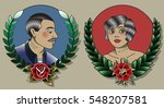 vector traditional tattoo woman ... | Shutterstock .eps vector #548207581