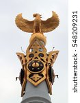 """Small photo of July 10, 2011. Astana. Kazakhstan. Golden figure of a bird Samruk at the top of the majestic monument """"Kazakh Eli"""". Area Peace and Accord."""