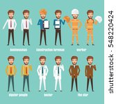 collection set of businessman... | Shutterstock .eps vector #548220424