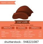 calf or chicken liver health... | Shutterstock .eps vector #548221087