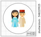 moroccan couple in national... | Shutterstock .eps vector #548229925