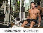 handsome shirtless muscular... | Shutterstock . vector #548243644