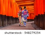 women in traditional japanese... | Shutterstock . vector #548279254