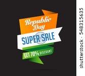 vector illustration of republic ... | Shutterstock .eps vector #548315635