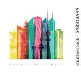 kuwait city detailed skyline....   Shutterstock .eps vector #548316949