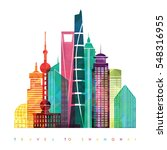 shanghai skyline. travel and...