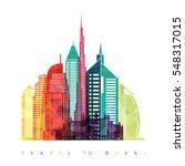 dubai city skyline detailed... | Shutterstock .eps vector #548317015