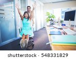 smiling partners having fun in... | Shutterstock . vector #548331829