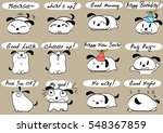 fat puppy cartoon set | Shutterstock .eps vector #548367859