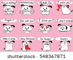 fat puppy cartoon set | Shutterstock .eps vector #548367871
