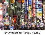 Tokyo   Dec 29  Night...