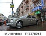 august 5  2012  kiev  rolls... | Shutterstock . vector #548378065