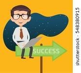 businessman employee concept... | Shutterstock .eps vector #548380915