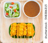 pork satay grilled pork served... | Shutterstock . vector #548386315