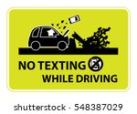 no texting while driving... | Shutterstock .eps vector #548387029