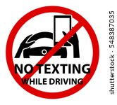no texting while driving... | Shutterstock .eps vector #548387035