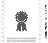 award icon | Shutterstock .eps vector #548416495