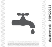 water tap vector icon   Shutterstock .eps vector #548420335