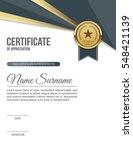 vector certificate template. | Shutterstock .eps vector #548421139