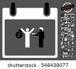 arrest calendar day icon with...   Shutterstock .eps vector #548438077