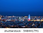 barcelona skyline  spain | Shutterstock . vector #548441791