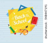 back to school | Shutterstock .eps vector #548447191