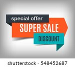 super sale banner design.... | Shutterstock .eps vector #548452687