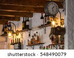 view of the interior of a... | Shutterstock . vector #548490079