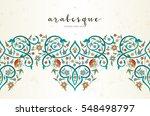 vector vintage decor  ornate... | Shutterstock .eps vector #548498797