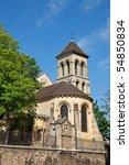 The Saint Pierre de Montmartre medieval church on the side of Sacre Coeur church in Paris, France. - stock photo