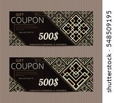 two gift vouchers in luxury...   Shutterstock .eps vector #548509195