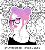 vector beautiful girl with pink ... | Shutterstock .eps vector #548521651