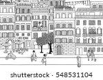 rome   hand drawn urban scene... | Shutterstock .eps vector #548531104