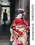 maiko geisha walking on a...   Shutterstock . vector #548555455