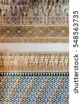 Small photo of Pattern of arabic ornament from alhambra, Granada, Spain.