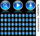 set of blue glossy icons on... | Shutterstock .eps vector #54858478