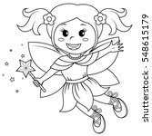 cute little fairy. black and... | Shutterstock .eps vector #548615179