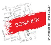 bonjour word cloud in different ... | Shutterstock .eps vector #548625184