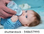 the baby is the third month... | Shutterstock . vector #548657995