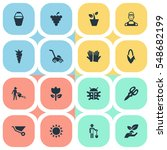 Set Of 16 Simple Garden Icons....
