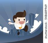 hurrying businessman. business... | Shutterstock .eps vector #548689969