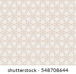 floral ornament for your... | Shutterstock . vector #548708644