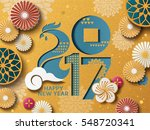 2017 happy new year template ... | Shutterstock . vector #548720341
