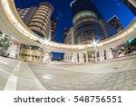 street look up view of houston... | Shutterstock . vector #548756551