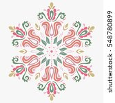 oriental vector round colorful... | Shutterstock .eps vector #548780899